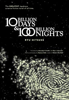 Ten Billion Days and One Hundred Billion Nights by [Mitsuse, Ryu]
