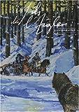 Les Fils de l'Aigle, Tome 11 - La chasse au loup