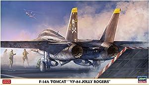Hasegawa HA2269 1:72 F-14A Tomcat