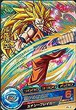 Dragon Ball Heroes only) Son Goku (SS3) (bandage) / Promo JBL-01