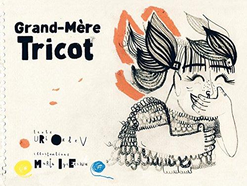 """<a href=""""/node/25774"""">Grand-Mère Tricot</a>"""