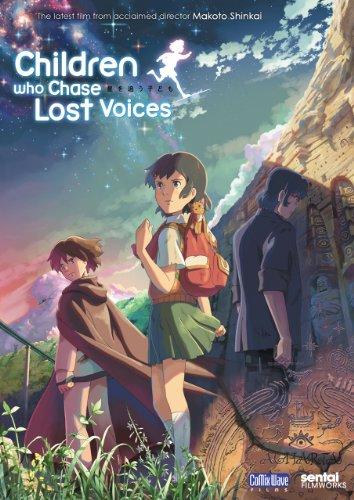 children-who-chase-lost-voices-edizione-germania