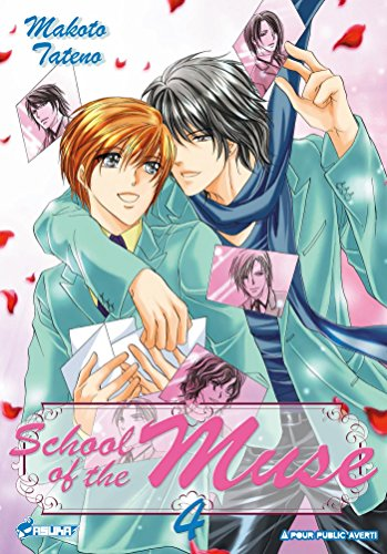 School of the Muse T04 par Makoto Tateno