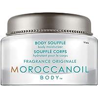 Moroccanoil Body Souffle Fragrance Originale (45ml/1.5 fl oz)
