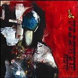 Songtexte von Ecid - Red Beretta