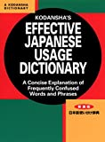 Kodansha's Effective Japanese Usage Dictionary (Japanese for Busy People)