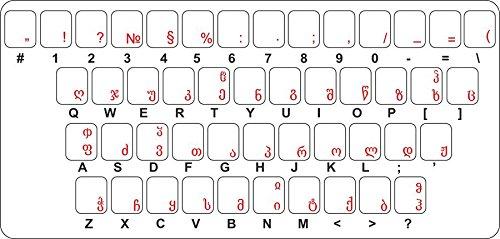 Preisvergleich Produktbild Sticker Selbstklebend Tastatur Alphabet Brief Computer MacBook Georgien Georgie