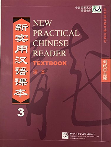 New Practical Chinese Reader 3 : Textbook