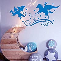 Wall Decal Vinyl Sticker Fairy Tales Reading Books Knight Dragon Chase Good and Evil Good Night Kids Room Nursery Bedroom 57X27Cm