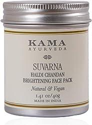 Kama Ayurveda Suvarna Haldi Chandan Brightening Face Pack, 40g