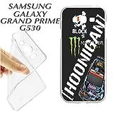 Case + Screen Protector Tempered Glass Samsung Grand Prime G530Shell Case K159Hoonigan Sport Car Brands