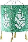 Handmade Paper Lantern/ Lamp Shade Decorative Lantern Ganesh Lantern sankranthi Gift
