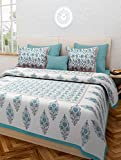 #7: Jaipuri Style 100% Cotton Rajasthani Tradition King Size Double Bedsheet With 2 Pillow Cover.