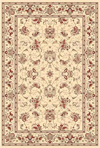 Erdenet Orientteppich, Wolle, 200x300 cm, beige !!! (200 x 300 cm) - 200 Wolle Orientteppiche