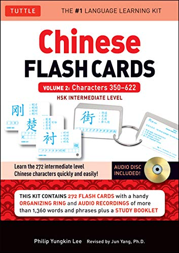 Chinese Flash Cards Kit Volume 2: Hsk Levels 3 & 4 Intermediate Level: Characters 350-622 (Audio CD Included) System Flash Kit