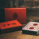 Royal Zen Playing Cards ( Red )