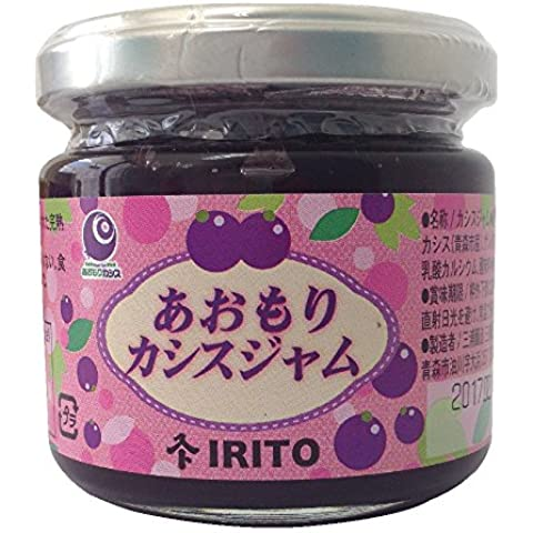Miura birra Aomori ribes nero marmellata 150g 3 pezzi