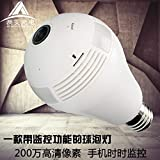Panoramablick auf die Überwachung Intelligente Überwachung_Beleuchtung Lampe 2 Mio. Pixel High-Definition Panoramablick Überwachung Intelligente Überwachung 110-220 (V)