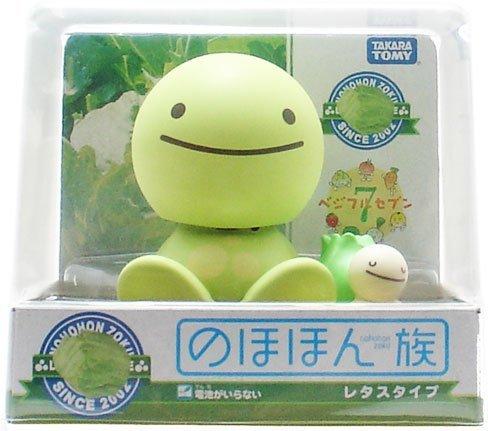 Family type lettuce Nohohon (japan import)
