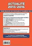 Image de Actualité 2015-2016 - Concours et examens 2016 - Tous les évènements incontournables