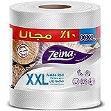 Zeina Jumbo Roll Kitchen - XXL