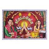 Poster Welcome Salman Khan Kareena Kapoor 75x50cm Indien