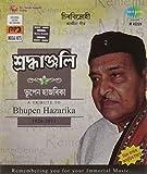 #9: Shraddhanjali - Tribute To Dr. Bhupen Hazarika