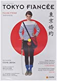 Tokyo Fiancée [DVD]