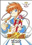 Angelic Layer Omnibus Edition Book 1
