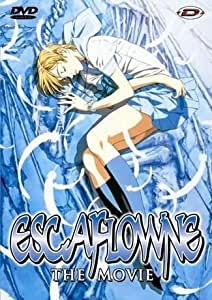 Escaflowne - Le Film [Édition Collector]