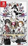 Furyu Caligula Overdose NINTENDO SWITCH REGION FREE JAPANESE VERSIO