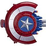 Sunkee Capitán América: Blaster Guerra Civil Revelan Escudo (Revelan Escudo)