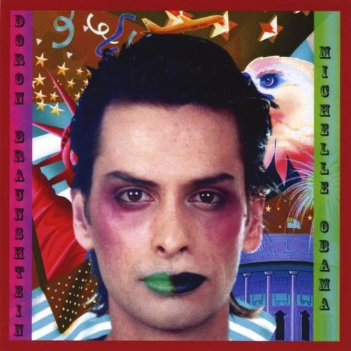 """Standing On Traffic (with """"bssar Totachim"""", """"auslander Raus!"""" And """"early Existentialism Ideas"""" 1993 """"punk-cake"""" Version)"""