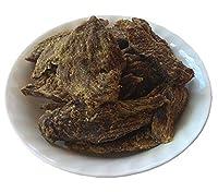 NatureLoc Idiyirachi Unakka Erachi Crushed Dry Meat - 200g
