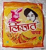 Produkt-Bild: Lijjat Schwarzpfeffer Pepper - Indische Papadam - 200g