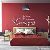 Wandschnörkel® Wandtattoo AA072 ~Ewig dein Ewig mein Ewig uns~ Schlafzimmer (120 cm, Schwarz)