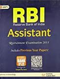 RBI ( Reserve Bank of India) ASSISTANT recruitment examination 2015