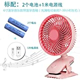 Smallfan Lüfter klein mini Fan6 Wiederaufladbare Fan Bluetooth Spieluhr USB Fan Baby Trolley Infant Kind Automatische Moving Head Fan 160 * 136 * 245mm,Bluetooth Lautsprecher Pink Standard