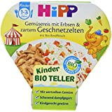 Hipp Kinder Bio Teller, Gemüsereis mit Erbsen und zartem Geschnetzeltem, 6er Pack (6 x 250g)