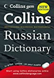 Collins Gem - Russian Dictionary