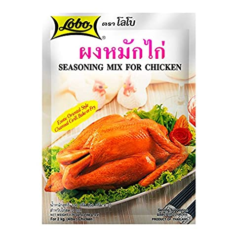 Marinated Poulet Poudre Lot Of3 (100 g)