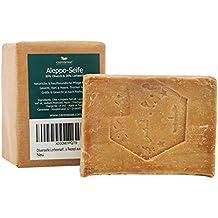 Aleppo Seife mit 80% Olivenöl, 20% Lorbeeröl - nach Originalrezept aus Syrien handgeschnitten - vegan - Naturprodukt - ca. 200 g