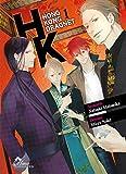 HK Dragnet - Tome 01 - Livre (Manga) - Yaoi - Hana Collection