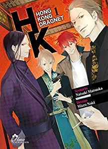 HK Dragnet Edition simple Tome 1
