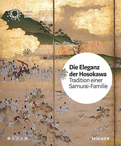 Die Eleganz der Hosokawa: Tradition einer Samurai-Familie