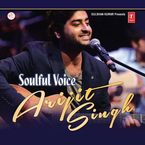 Soulful Voice