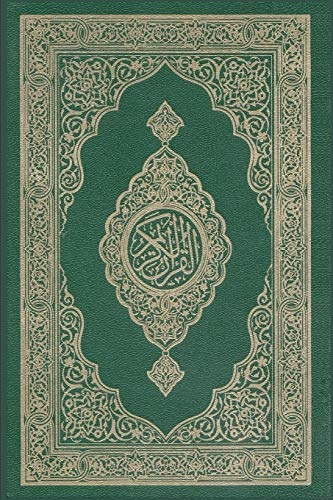 The Holy Quran - Clear and Easy to Read: English Translation