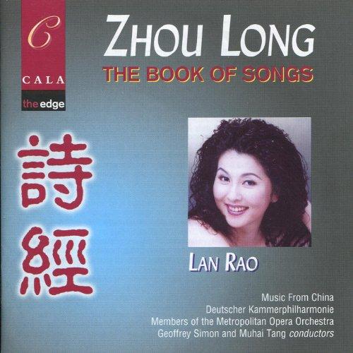 Shi Jing Cantata: iv. Han Guang - 'Spacious Han'