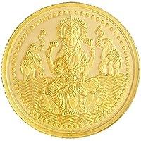 Malabar Gold and Diamonds 2 gm, 24k (999) Lakshmi Gold Coin