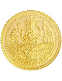 Malabar Gold & Diamonds 5 gm, 22k (916) Yellow Gold Coin